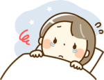 怠さ、めまい、不眠などの不調